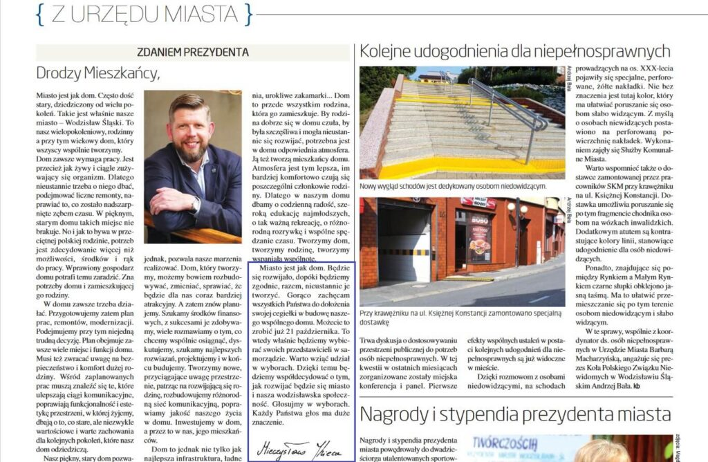 gazeta wodzislawska do likwidacji